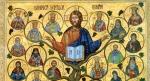 Cărui sfânt să ne rugăm la diverse nevoitrupeşti