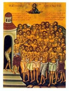 Sfintii-40-de-Mucenici