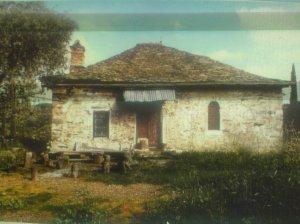 panaguda