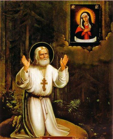 rugsfsarov